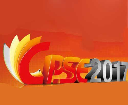 CPSE China Exhibitions