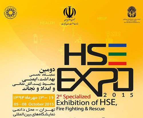 HSE Expo