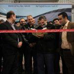 هفتمین نمایشگاه حفاظتی، امنیتی، ایمنی و آتش نشانی استان اصفهان