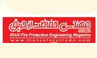 مهندسی حفاظت از حریق