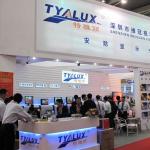 نمایشگاه CPSE چین