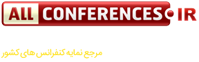 Allconferences-logo