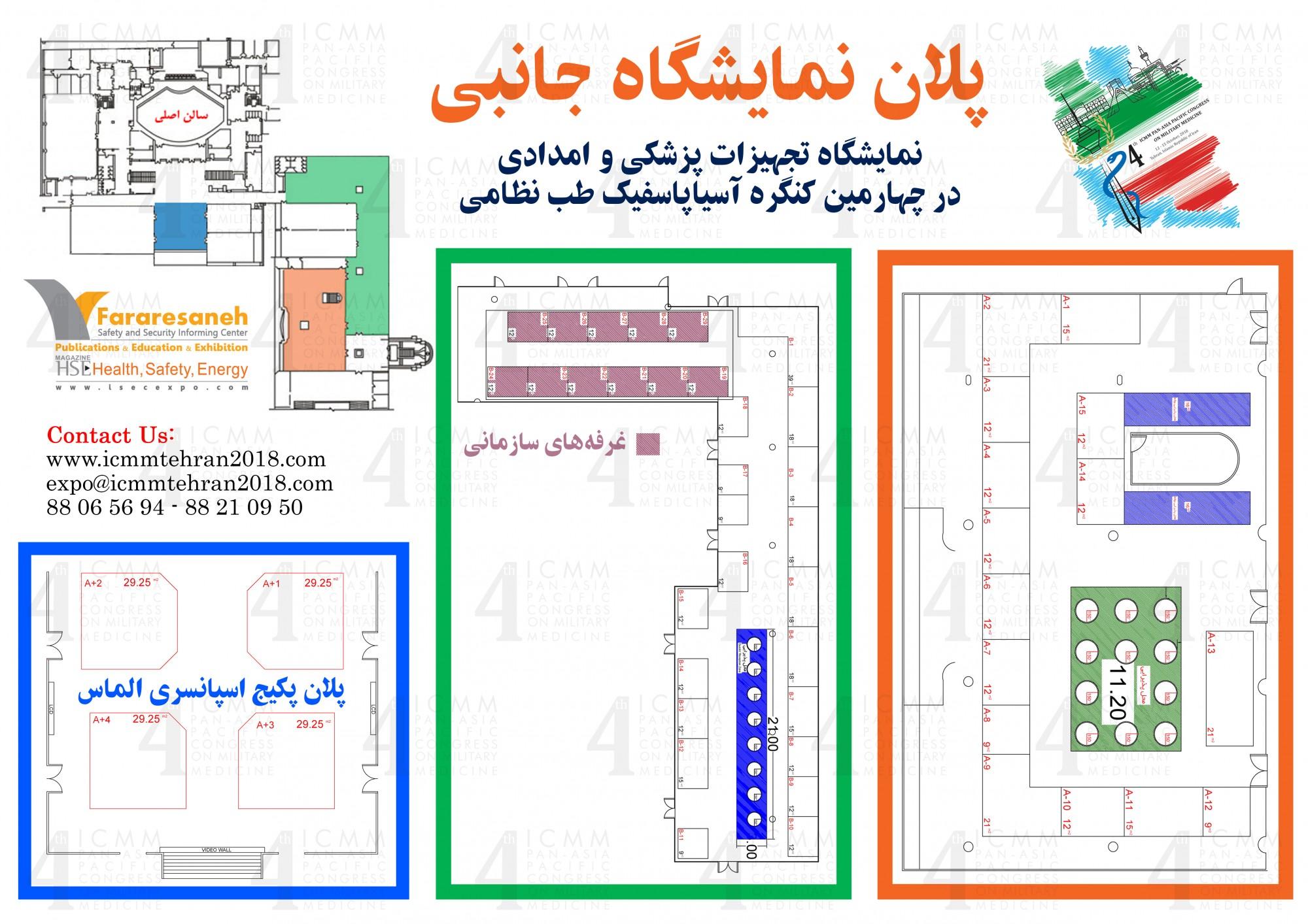 Web_Plan3